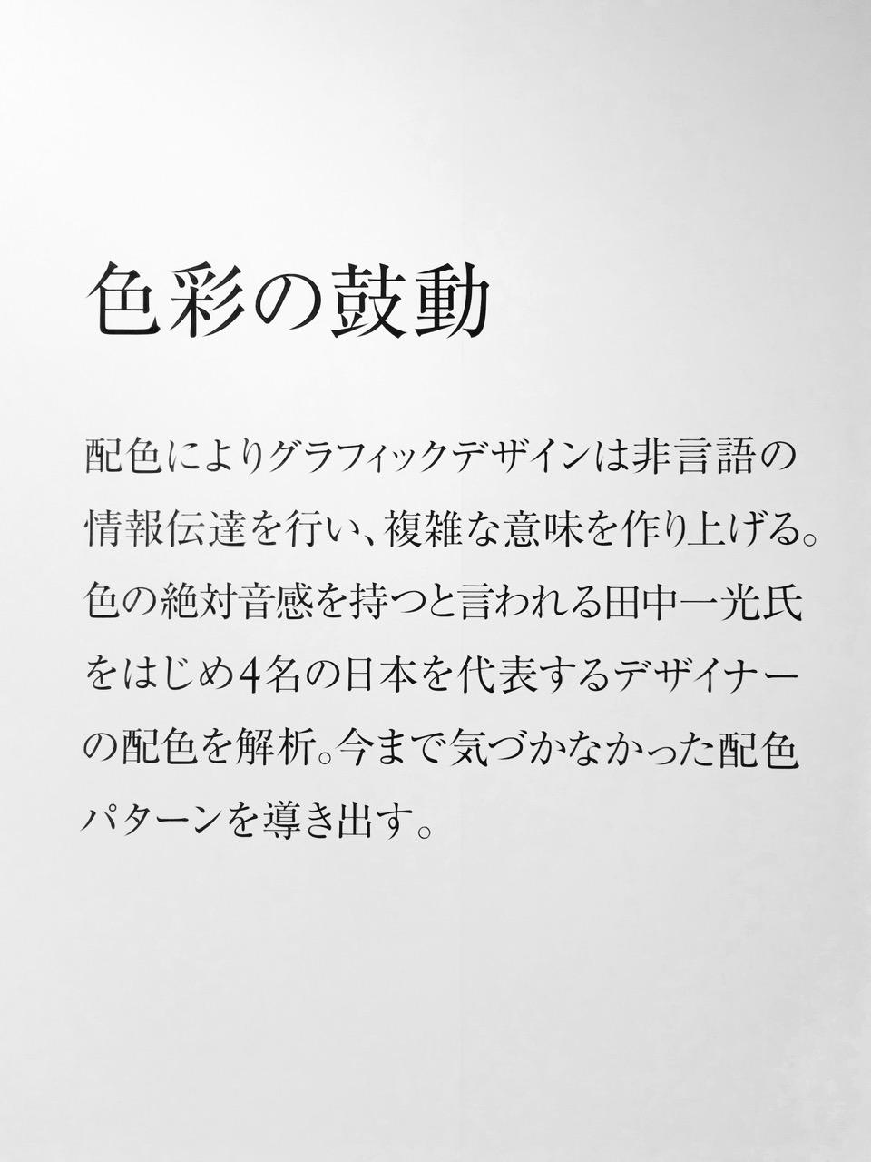 Img_2139_2